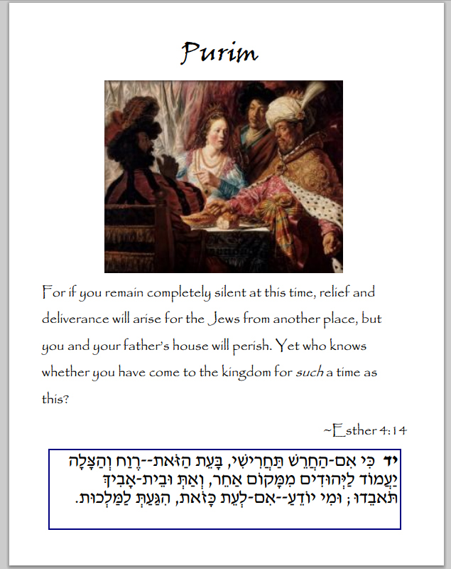 FREE Purim Unit Study!