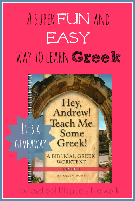 Day 9 in our 12 Days of Giveaways brings us a FUN and EASY way to learn Biblical Greek!! Enter for your chance to WIN a Level 1 Set!! | www.inallyoudo.net